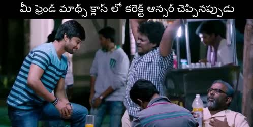 Mee friend class lo correct answer cheppinapudu