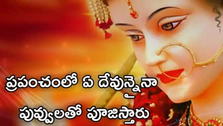 Happy Dasara Quotation Wishes