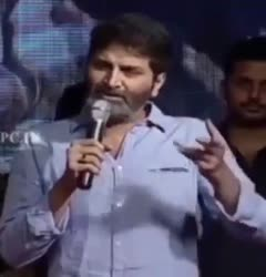 Trivikram Awesome Speech