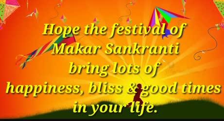 happy sankranthi
