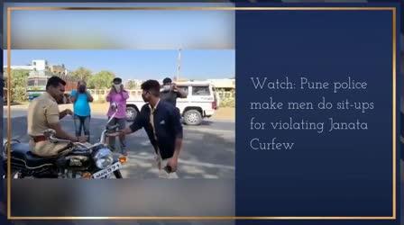 Pune Police Make men do Sit ups On Violating Janata Curfew