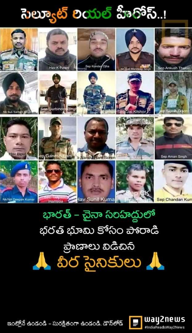Salute Real Heroes