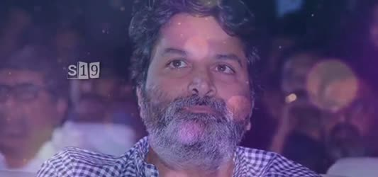 Trivikram best motivational dialogue