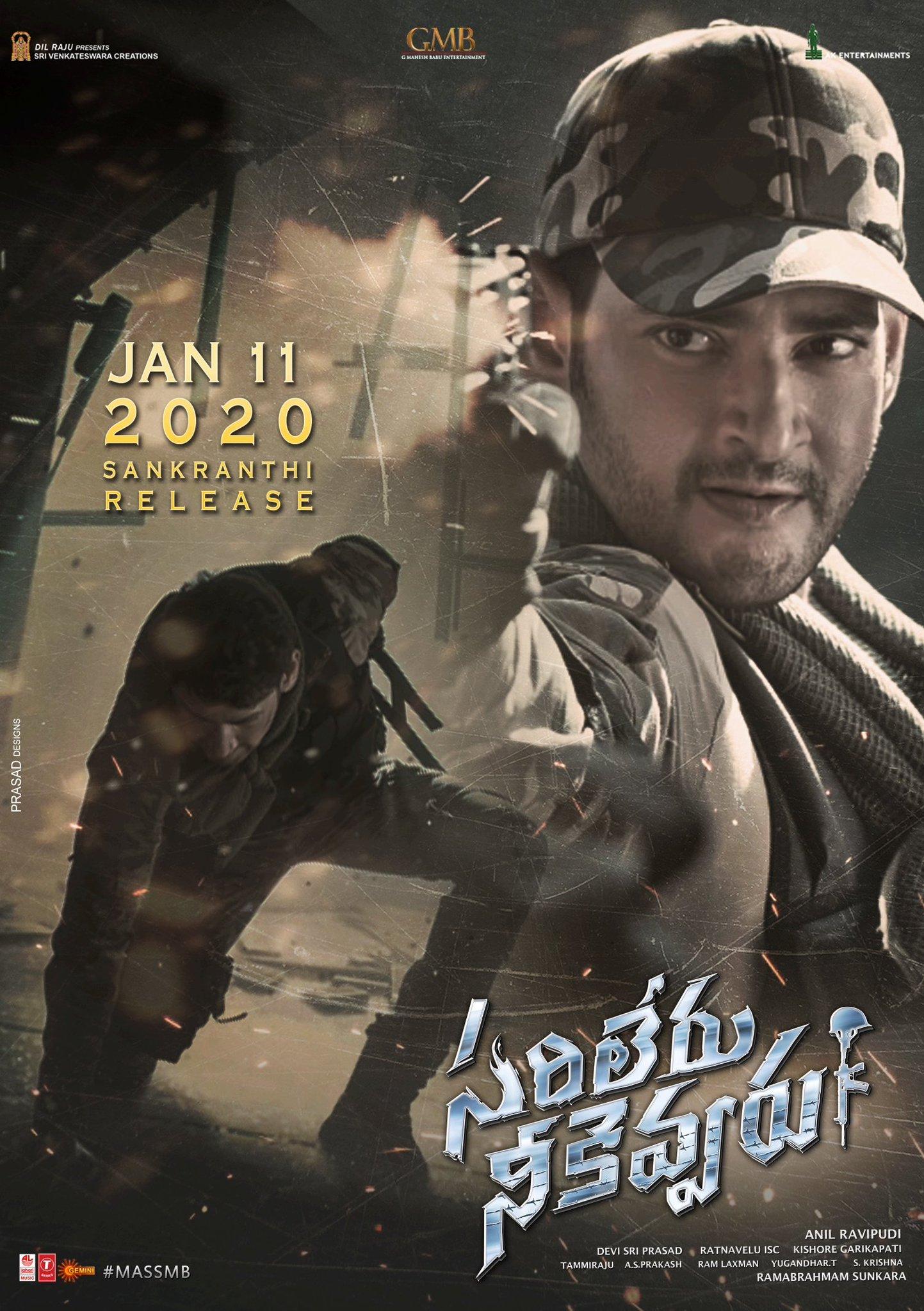 Sarileru Neekevvaru Release Date Poster