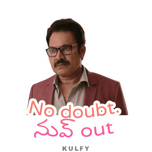 No Doubt Nuvvu Out Sticker Aipoyav Bheeshma Kulfy