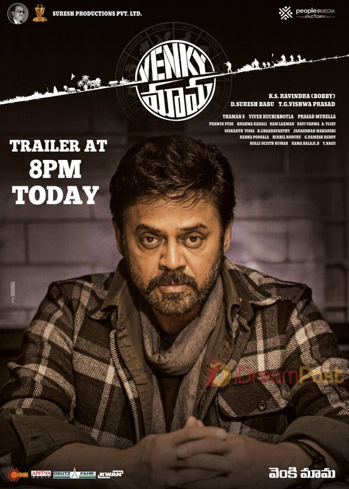 Venky Mama Trailer at 8PM Today