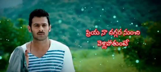 Prabhas emotional love dialogue
