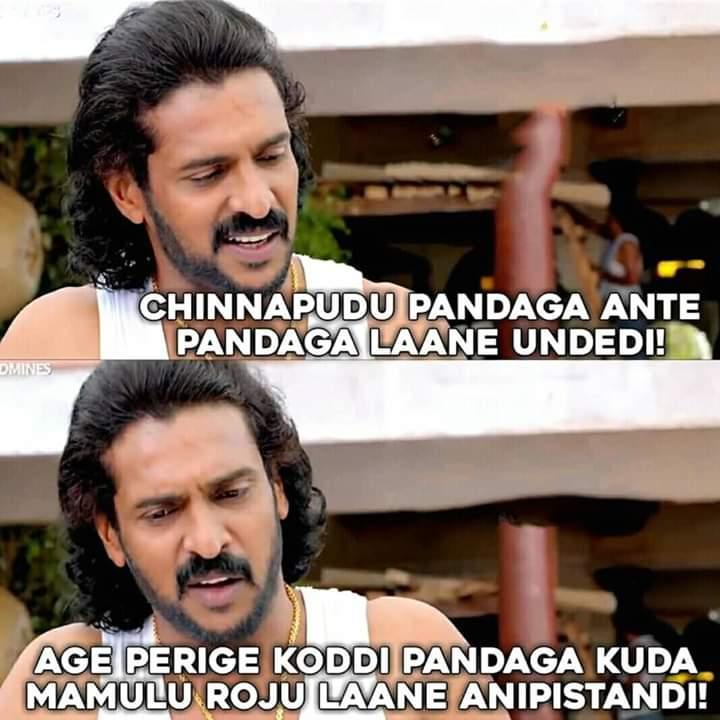 pandaga childhood vs now