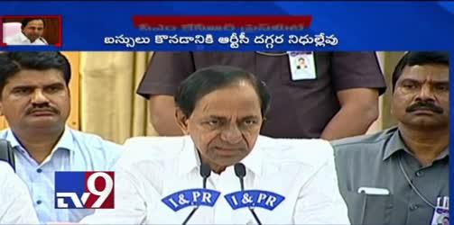 RTC Vishayam lo CM KCR Sanchalana Nirnayam