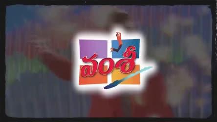 Super star mahesh Babu Movies List