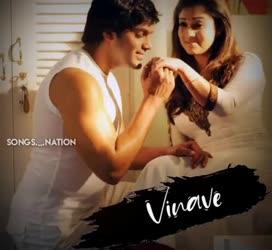 Vinave Vinave Manasa
