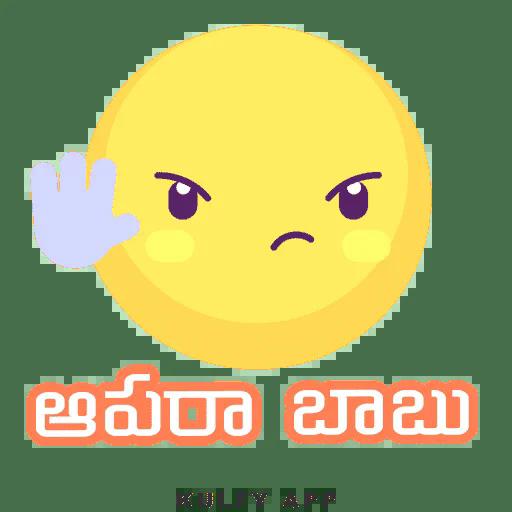 Aapara Babu