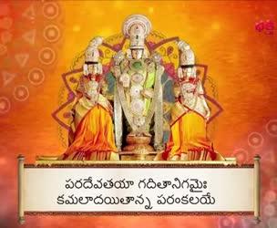 Venkateswara Stotram - Venkateswara Swamy