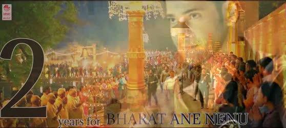 2 years for bharat ane nenu