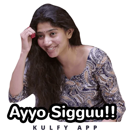 Ayyo Siggu