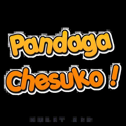 Pandaga Chesukoo