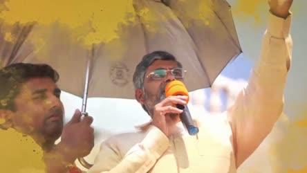 Pappu Laanti Abbayi Song TEASER | Kamma Rajyam Lo Kadapa Reddlu