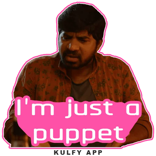 I'm Just a Puppet