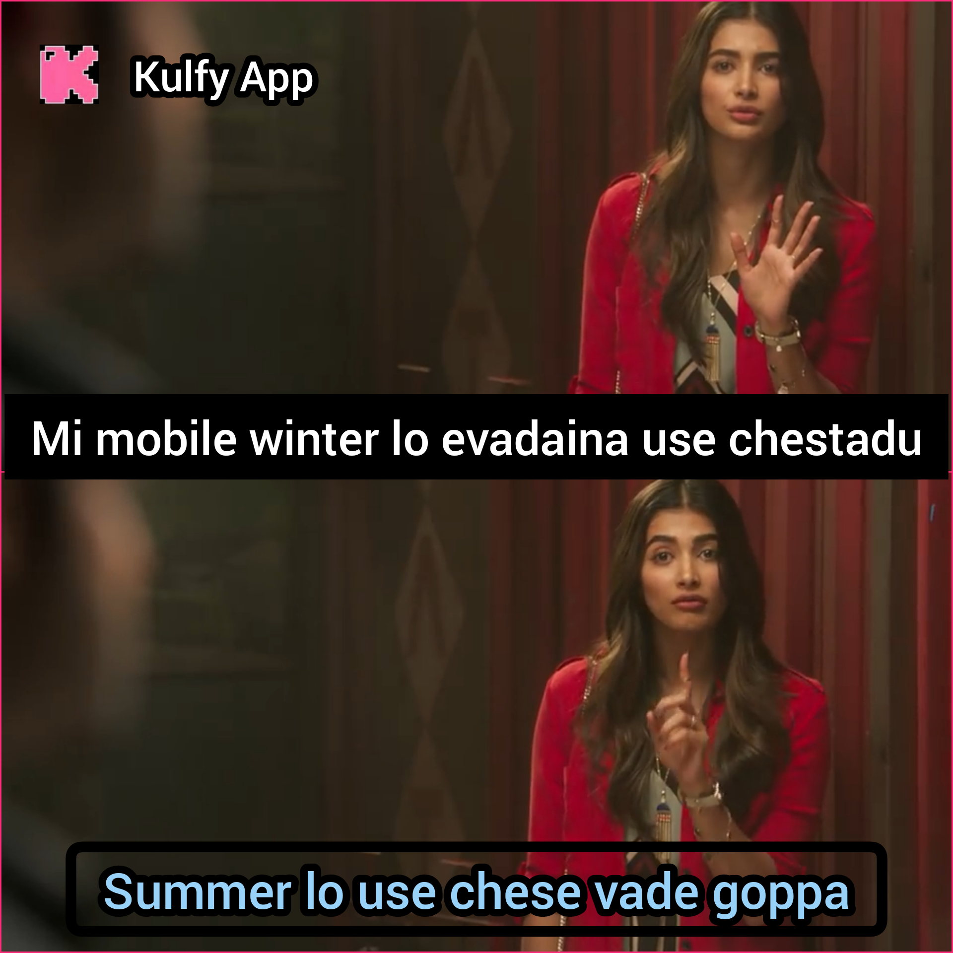 summer lo use chese vade goppa