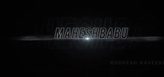 Birthday Status Mahesh Babu