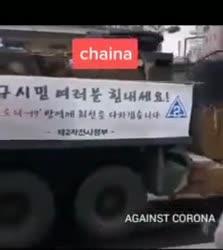 Againt Corona all Countries