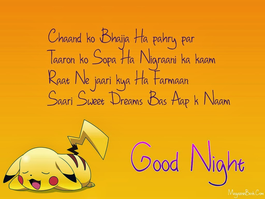 Good Night Love Quotes For Him In Hindi Volkswagen Car
