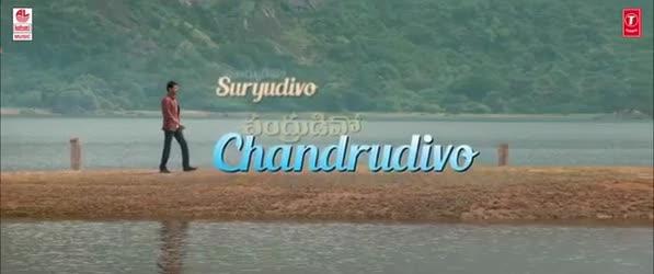 Surydivoo Chandrudivoo