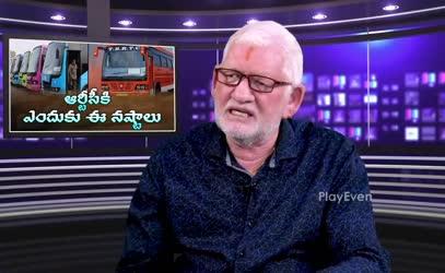 CA Nagarjuna Reddy about TSRTC Employees