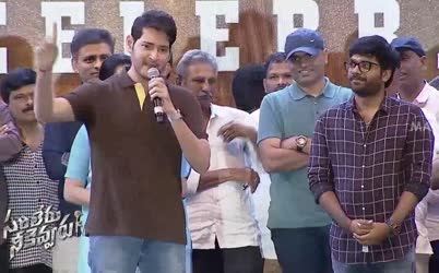 Sarileru Neekevvaru Movie Dialogue