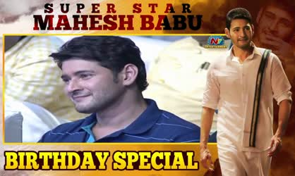 Birthday special mahesh babu