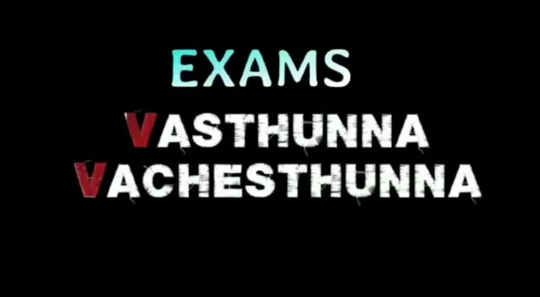 Exams Vs Corona