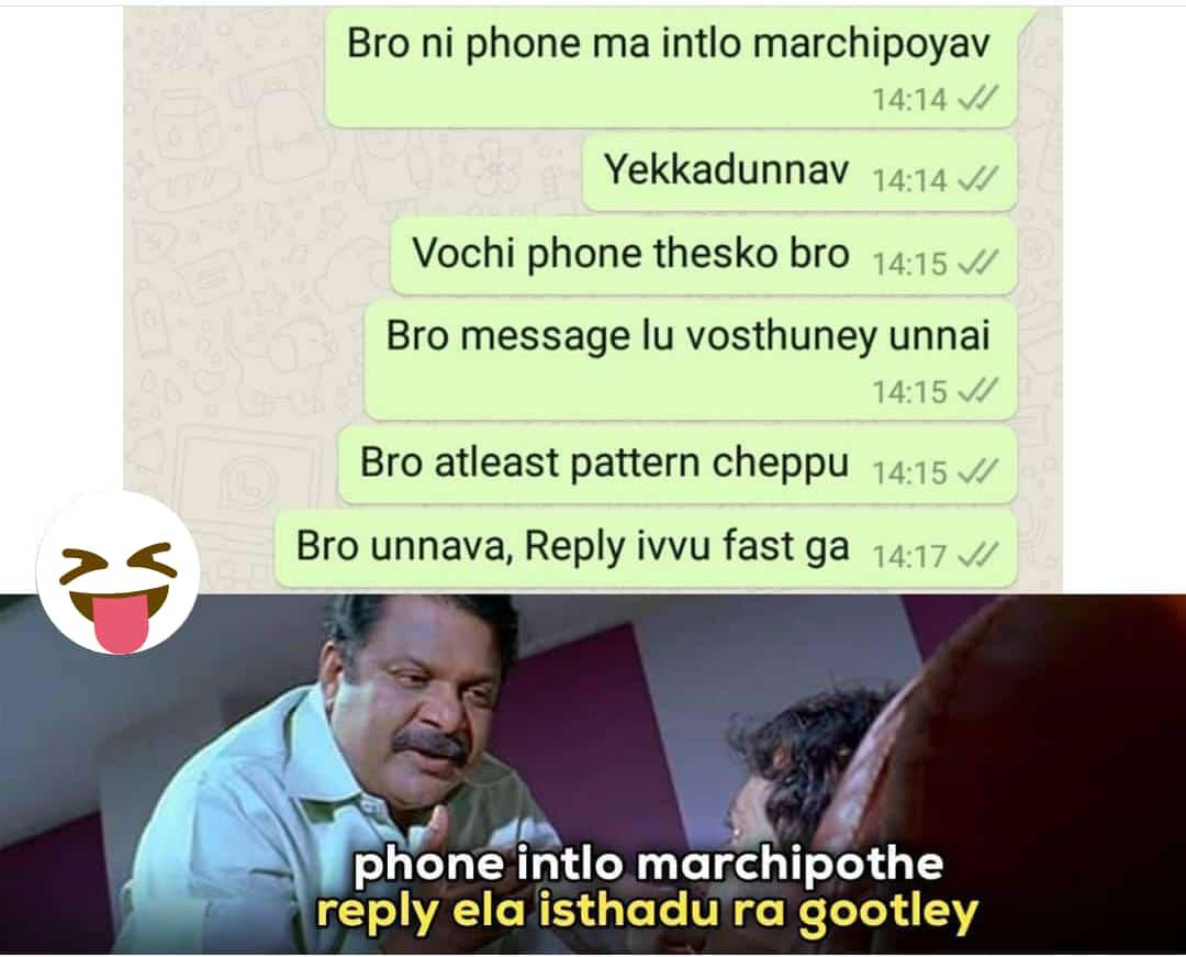 Phone intlo marchipothe reply elaa isthadu