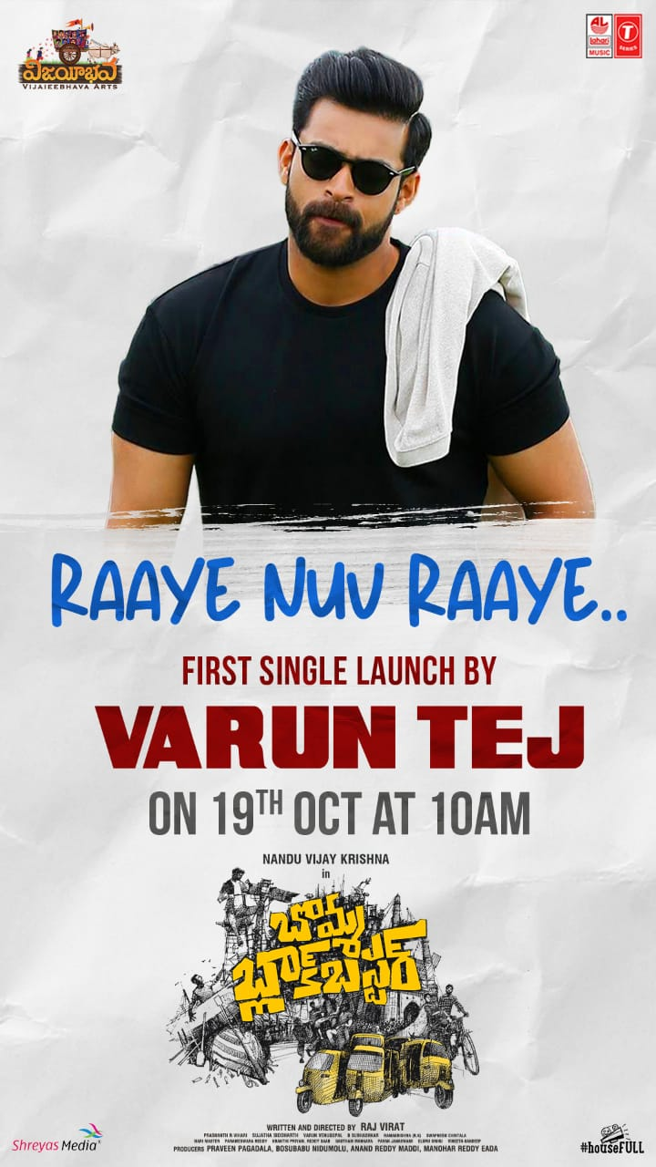 Blockbuster Song release